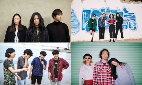 Korean acts at The Great Escape 2018