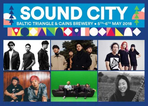 Featured image for post: Zandari Festa showcase at Liverpool Sound City