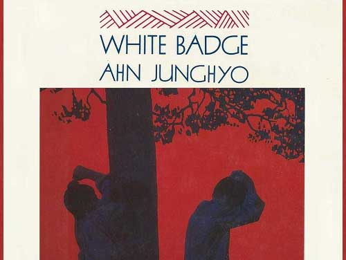 Featured image for post: Book Review: Ahn Jung-hyo – White Badge