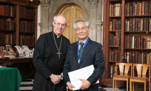Featured image for post: Lee Geonyong receives Thomas Cranmer Award