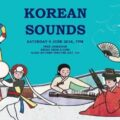 Thumbnail for post: SOAS Korean music and dance society performance