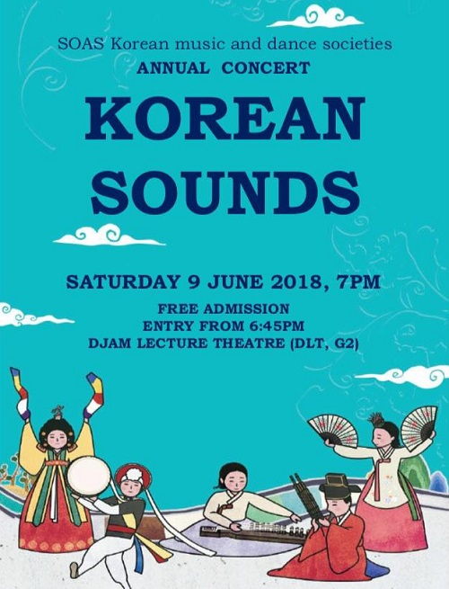 Korean sounds