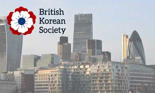 British Korean Society banner