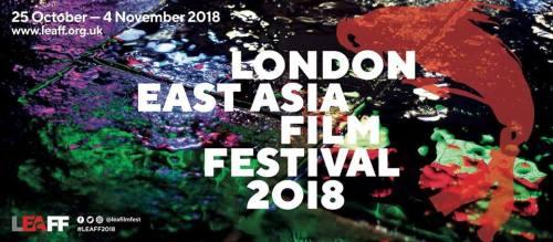 LEAFF 2018 banner