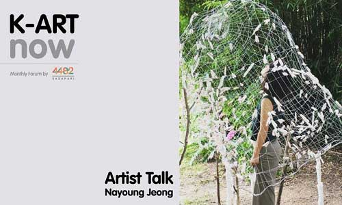 Post image for Han Collection / 4482 artist talk: Nayoung Jeong