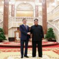 Thumbnail image for Text of the Pyongyang Joint Declaration