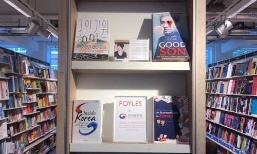 Foyles Korean Culture Month