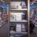 Thumbnail image for Korean Culture Month at Foyles
