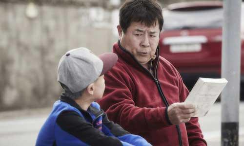My Brilliant Life: Baek Il-seob as Mr Jang