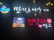 Lee Yong-bok's cafe