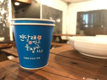 The lyrics of Lee Yong-bok'sbest known song adorn the paper cups from his cafe