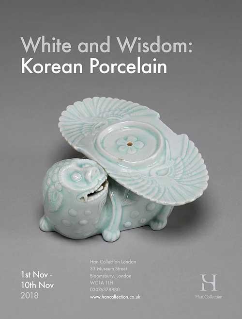 White and Wisdom: Korean Porcelain