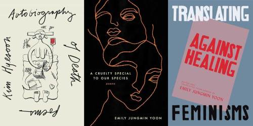 2018 poetry books