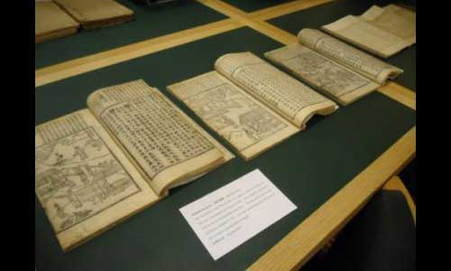 Korean manuscripts in the British Library