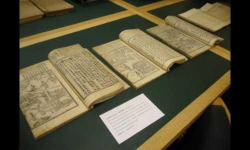 Korean manuscripts in the British Library
