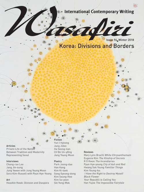 Wasafiri Issue 96