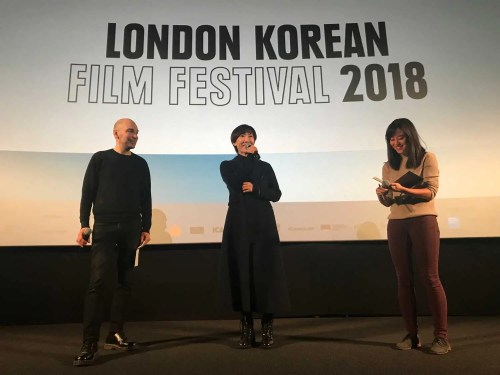 Jeong You-jeong at the London Korean Film Festival