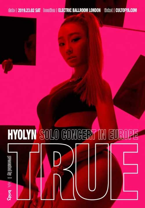 Hyolyn poster