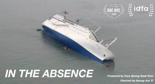 In the Absence poster