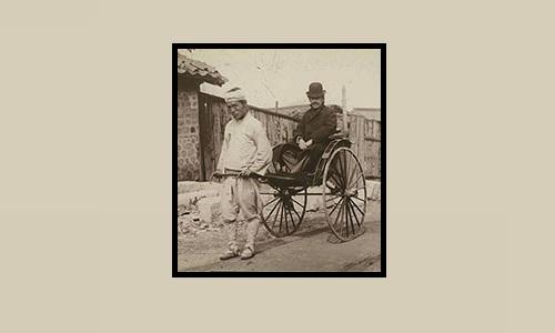 Rosetti photograph collection