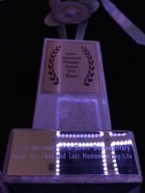 The LIFF award for Best Short Documentary