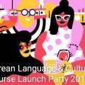 Thumbnail for post: Korean Language & Culture Course Launch Party