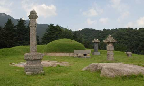 Prince Namyeon's Tomb