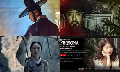 Netflix collage