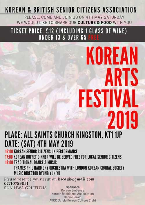 Korean Arts Festival poster full-size