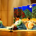 Thumbnail for post: Korean traditional and contemporary music lecture-concert