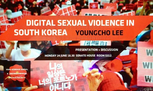 Digital Sexual Violence in South Korea