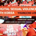 Thumbnail for post: Discussion: Digital Sexual Violence in South Korea
