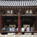 Thumbnail for post: Nine Confucian academies listed at UNESCO