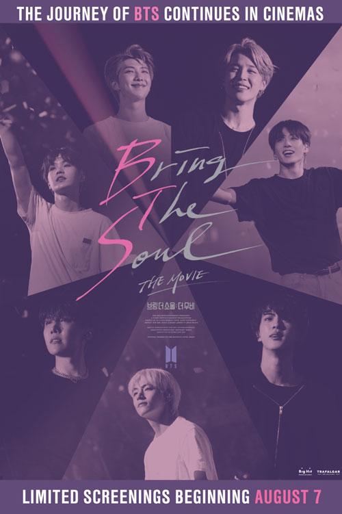 BTS movie poster