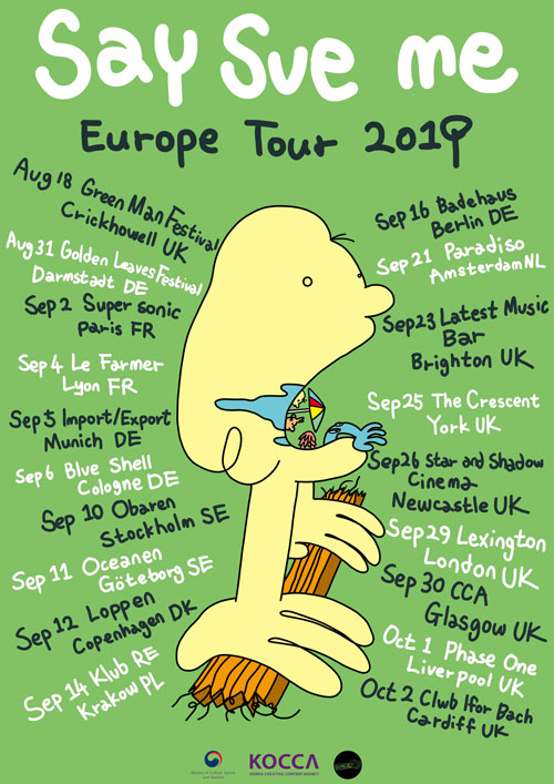Say Sue Me Autumn tour 2019