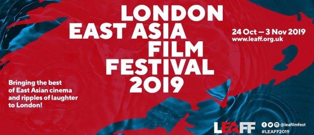LEAFF web banner 2019
