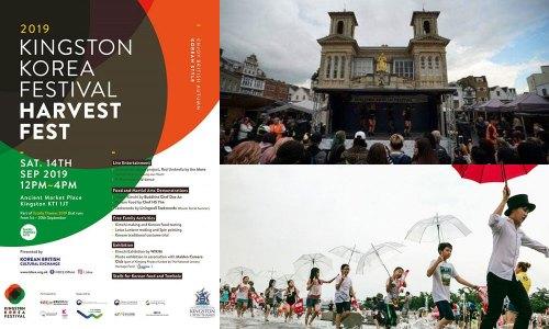 Kingston 2019 Harvest Fest
