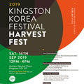 Thumbnail for post: Kingston's Korean Harvest Festival 2019