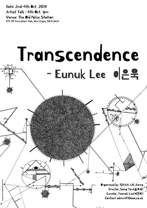 Lee Eunuk: Transcendence