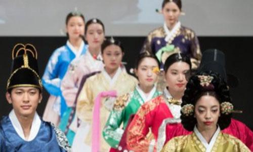 Foyles - hanbok show