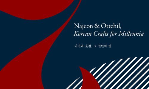 Najeon + Ottchil poster