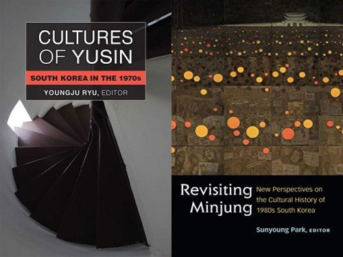 Cultures of Yusin and Revisiting Minjung
