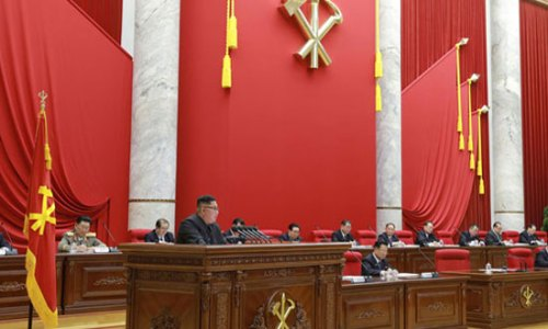 KJU speech at 5th Plenary Meeting of the 7th Central Committee