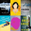 Thumbnail for post: Upcoming literature and fiction titles in 2020 [updated]
