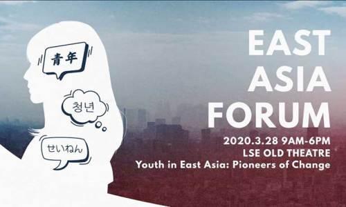 LSE SE East Asia Forum 2020