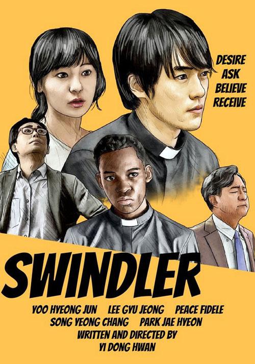 Swindler poster