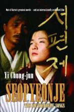 Thumbnail for post: Seopyeonje, the Southerners' Songs