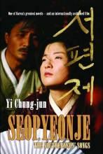 Seopyeonje cover