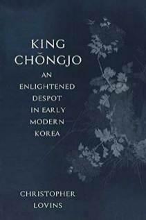 Jeongjo: Enlightened Despot