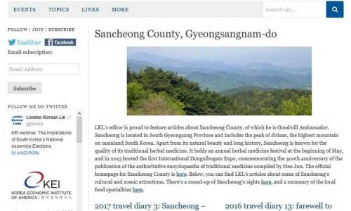 Sancheong archive page